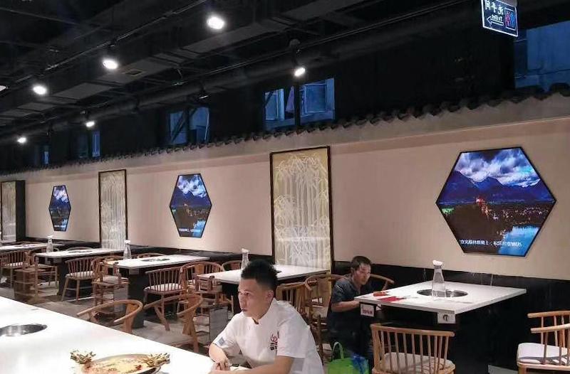 上海雨曼电子科技有限公司